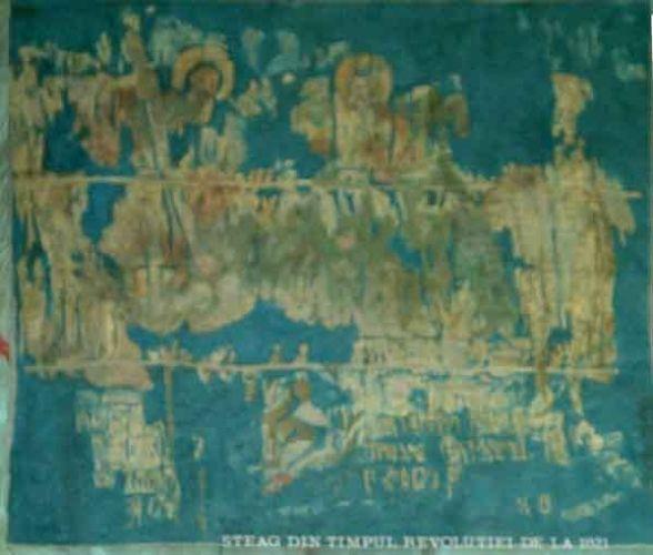 Steagul lui Tudor Vladimirescu - Muzeul Naţional de Istorie a României - BUCUREŞTI (Patrimoniul Cultural National Mobil din Romania. Ordin de clasare: 2679/11.06.2003 - Tezaur)