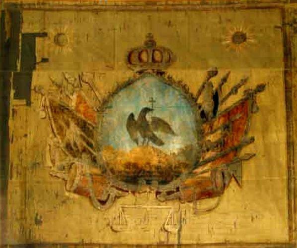 Drapel; Steagul Agiei din Ţara Românească - Muzeul Naţional de Istorie a României - BUCUREŞTI (Patrimoniul Cultural National Mobil din Romania. Ordin de clasare: 2511/28.01.2003 - Tezaur)