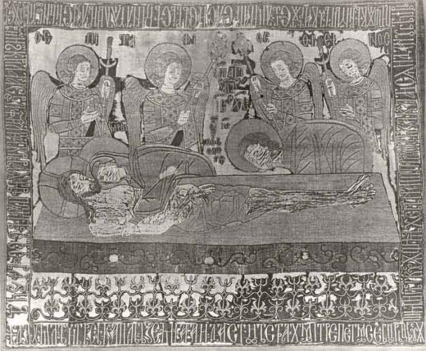 EpitafPlângerea lui Iisus - Muzeul Naţional de Artă al României - BUCUREŞTI (Patrimoniul Cultural National Mobil din Romania. Ordin de clasare: 2510/24.01.2003 - Tezaur)