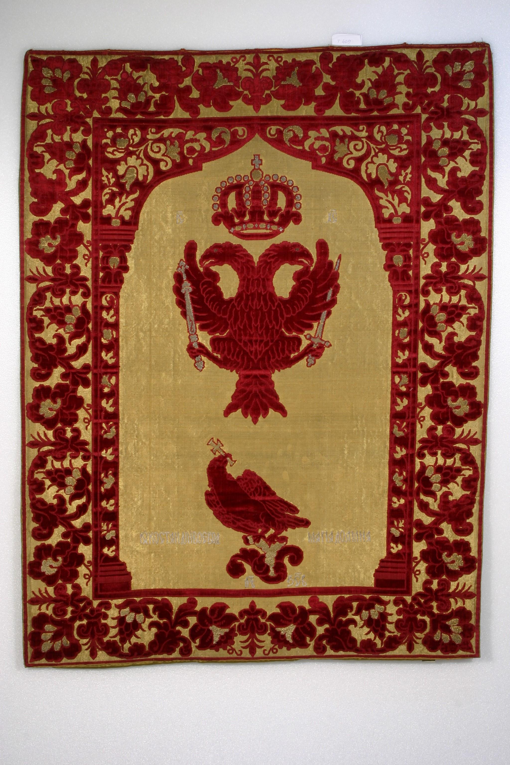 Poală de icoană - Muzeul Naţional de Artă al României - BUCUREŞTI (Patrimoniul Cultural National Mobil din Romania. Ordin de clasare: 2029/26.01.2015 - Tezaur)