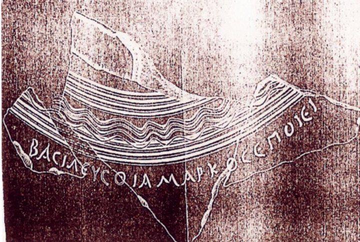 Vas de provizii - Muzeul Judeţean - RÂMNICU VÂLCEA (Patrimoniul Cultural National Mobil din Romania. Ordin de clasare: 2161/23.03.2007 - Tezaur)