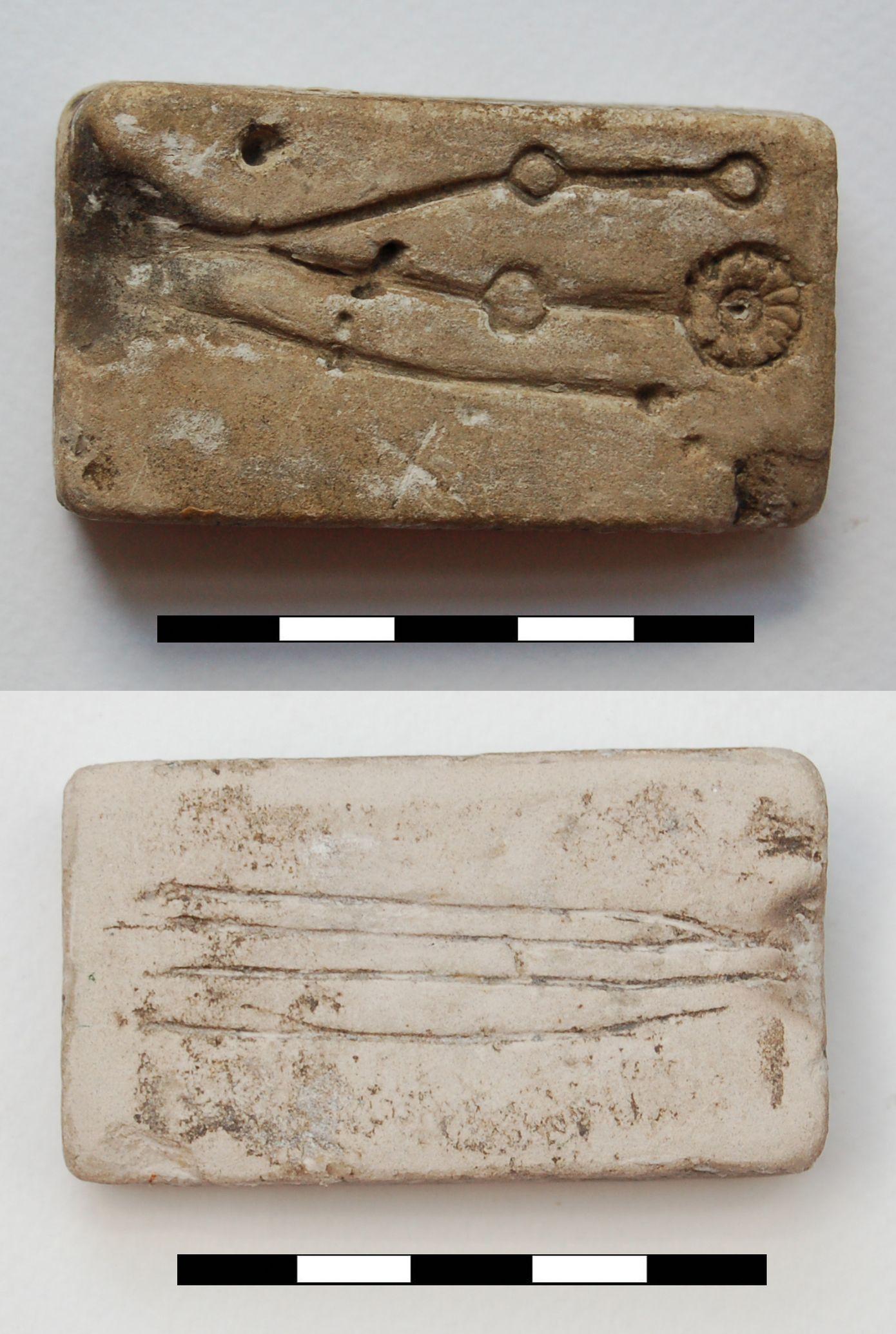 Tipar - Muzeul Municipiului Bucureşti - BUCUREŞTI (Patrimoniul Cultural National Mobil din Romania. Ordin de clasare: 2854/31.12.2015 - Tezaur)