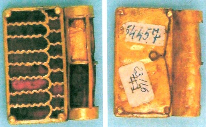 Aplică - Muzeul Naţional de Istorie a României - BUCUREŞTI (Patrimoniul Cultural National Mobil din Romania. Ordin de clasare: 2258/17.05.2007 - Tezaur)
