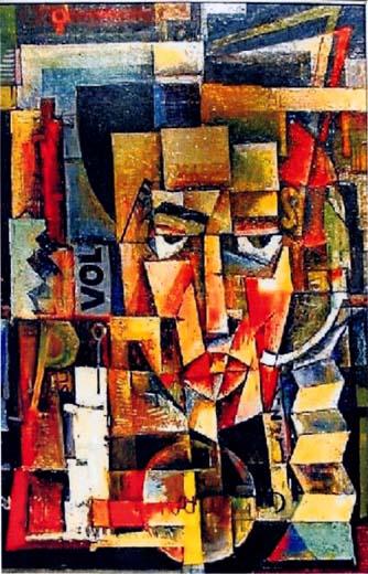 Pictură - Brauner, Victor; Ilarie Voronca - Muzeul de Artă Vizuală - GALAŢI (Patrimoniul Cultural National Mobil din Romania. Ordin de clasare: 2411/14.09.2004 - Tezaur)