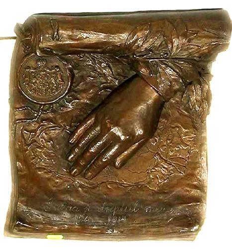 Sculptură - Becker, Emil; Mâna Regelui Carol a României - Muzeul Naţional Peleş - SINAIA (Patrimoniul Cultural National Mobil din Romania. Ordin de clasare: 2680/11.06.2003 - Tezaur)