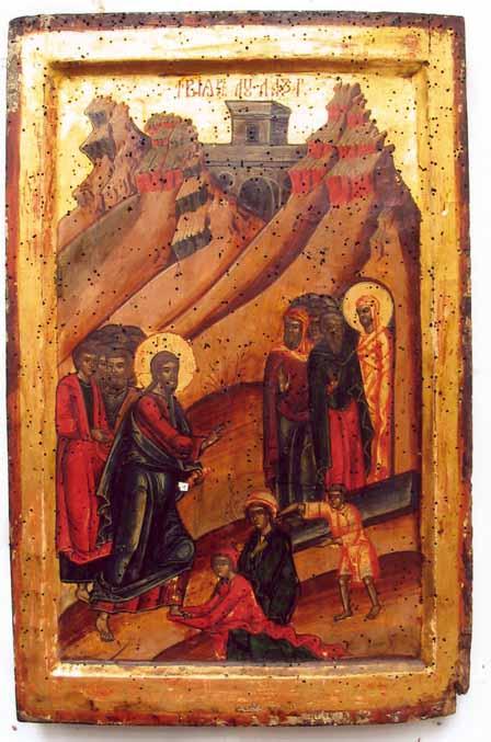 Icoană; Învierea lui Lazăr - Mănăstirea Hurezi - HOREZU (Patrimoniul Cultural National Mobil din Romania. Ordin de clasare: 2365/11.08.2004 - Tezaur)