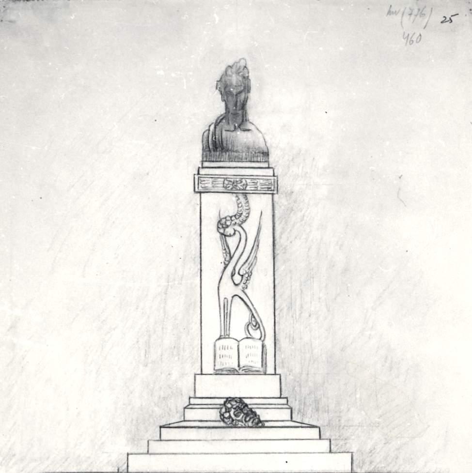 desen - Paciurea, Dimitrie; Proiect de monument pentru Mihai Eminescu - Muzeul Naţional de Artă al României - BUCUREŞTI (Patrimoniul Cultural National Mobil din Romania. Ordin de clasare: 2603/07.04.2003 - Tezaur)