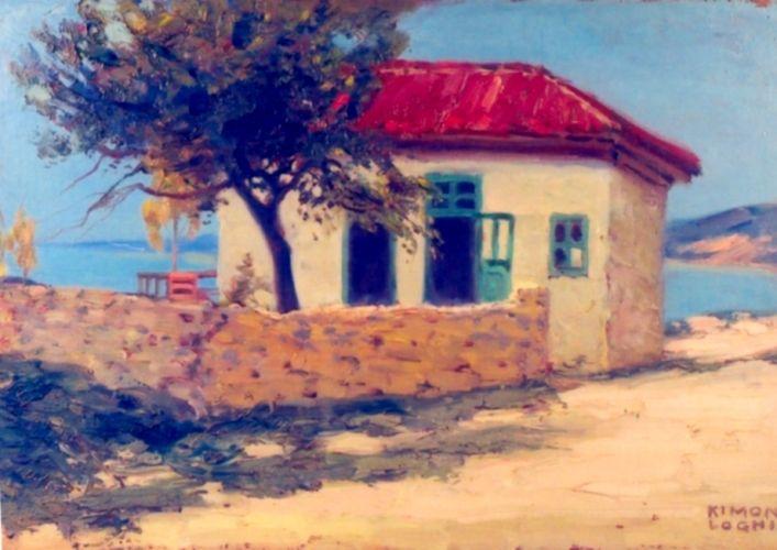 Pictură - Kimon, Loghi; Cafenea la Balcic - Muzeul Naţional Cotroceni - BUCUREŞTI (Patrimoniul Cultural National Mobil din Romania. Ordin de clasare: 2020/22.01.2009 - Fond)