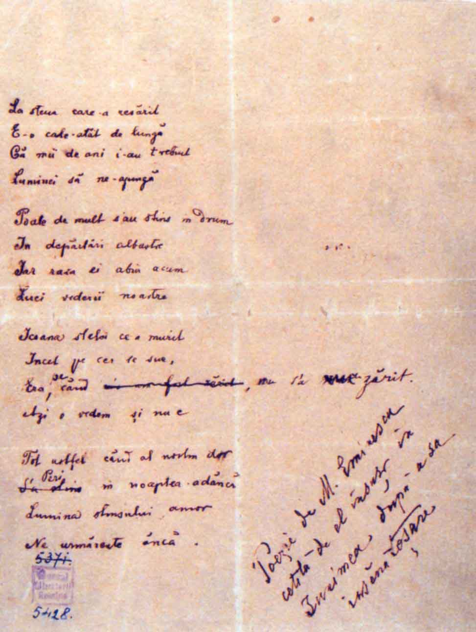 Manuscris - Eminescu, Mihai; La steaua - Muzeul Naţional al Literaturii Române - BUCUREŞTI (Patrimoniul Cultural National Mobil din Romania. Ordin de clasare: 2334/21.05.2008 - Tezaur)