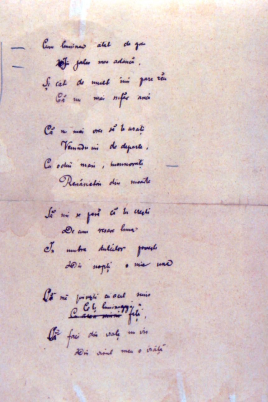Manuscris - Eminescu, Mihai; S-a dus amorul - Muzeul Naţional al Literaturii Române - BUCUREŞTI (Patrimoniul Cultural National Mobil din Romania. Ordin de clasare: 2334/21.05.2008 - Tezaur)