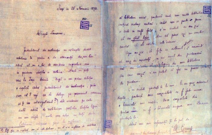 Document - Eminescu, Mihai; Scrisoare - Muzeul Naţional al Literaturii Române - BUCUREŞTI (Patrimoniul Cultural National Mobil din Romania. Ordin de clasare: 2334/21.05.2008 - Tezaur)