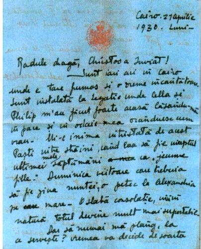 Principesa Ileana; Scrisoare adresată de Principesa Ileana a României lui Radu Cuţarida - Muzeul Naţional Bran - BRAŞOV (Patrimoniul Cultural National Mobil din Romania. Ordin de clasare: 2211/31.03.2015 - Tezaur)