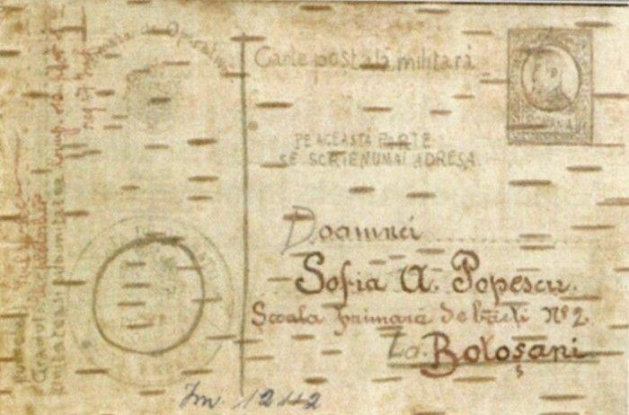 Document; Carte poştală din Primul Război Mondial - Muzeul de Istorie a Moldovei - IAŞI (Patrimoniul Cultural National Mobil din Romania. Ordin de clasare: 2036/14.01.2013 - Fond)
