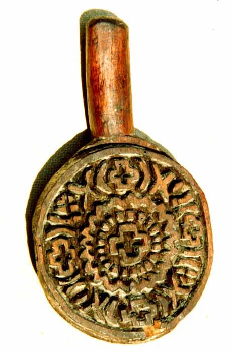 tipar de caş - Muzeul Vrancei - FOCŞANI (Patrimoniul Cultural National Mobil din Romania. Ordin de clasare: 2048/26.01.2007 - Tezaur)