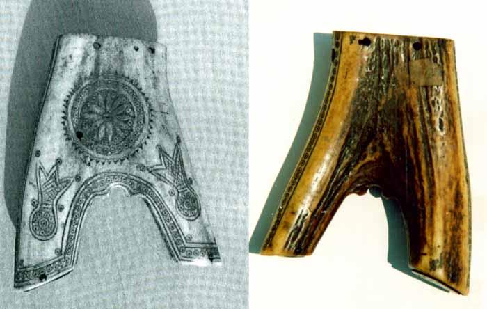corn de praf de puşcă - Muzeul Vrancei - FOCŞANI (Patrimoniul Cultural National Mobil din Romania. Ordin de clasare: 2048/26.01.2007 - Tezaur)