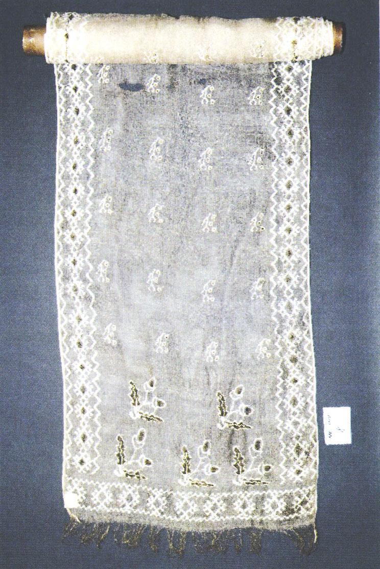 Maramă - Muzeul Municipal Curtea de Argeş - CURTEA DE ARGEŞ (Patrimoniul Cultural National Mobil din Romania. Ordin de clasare: 2949/05.12.2018 - Fond)