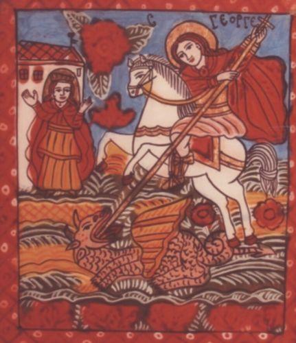 Icoană; Sfântul Mare Mucenic Gheorghe - Muzeul Etnografic al Transilvaniei - CLUJ-NAPOCA (Patrimoniul Cultural National Mobil din Romania. Ordin de clasare: 2665/12.11.2010 - Tezaur)