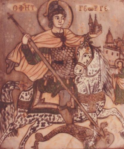 Icoană - Poienaru, Simion; Sfântul Mare Mucenic Gheorghe - Muzeul Etnografic al Transilvaniei - CLUJ-NAPOCA (Patrimoniul Cultural National Mobil din Romania. Ordin de clasare: 2665/12.11.2010 - Tezaur)