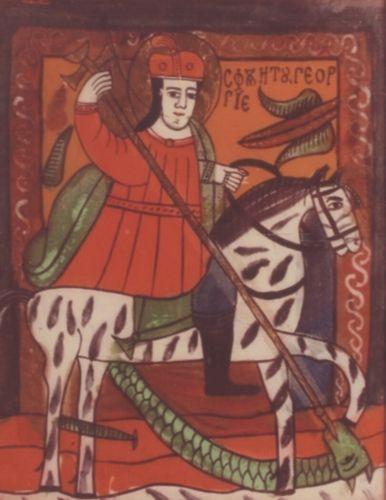 Icoană; Sfântul Gheorghe - Muzeul Etnografic al Transilvaniei - CLUJ-NAPOCA (Patrimoniul Cultural National Mobil din Romania. Ordin de clasare: 2665/12.11.2010 - Tezaur)