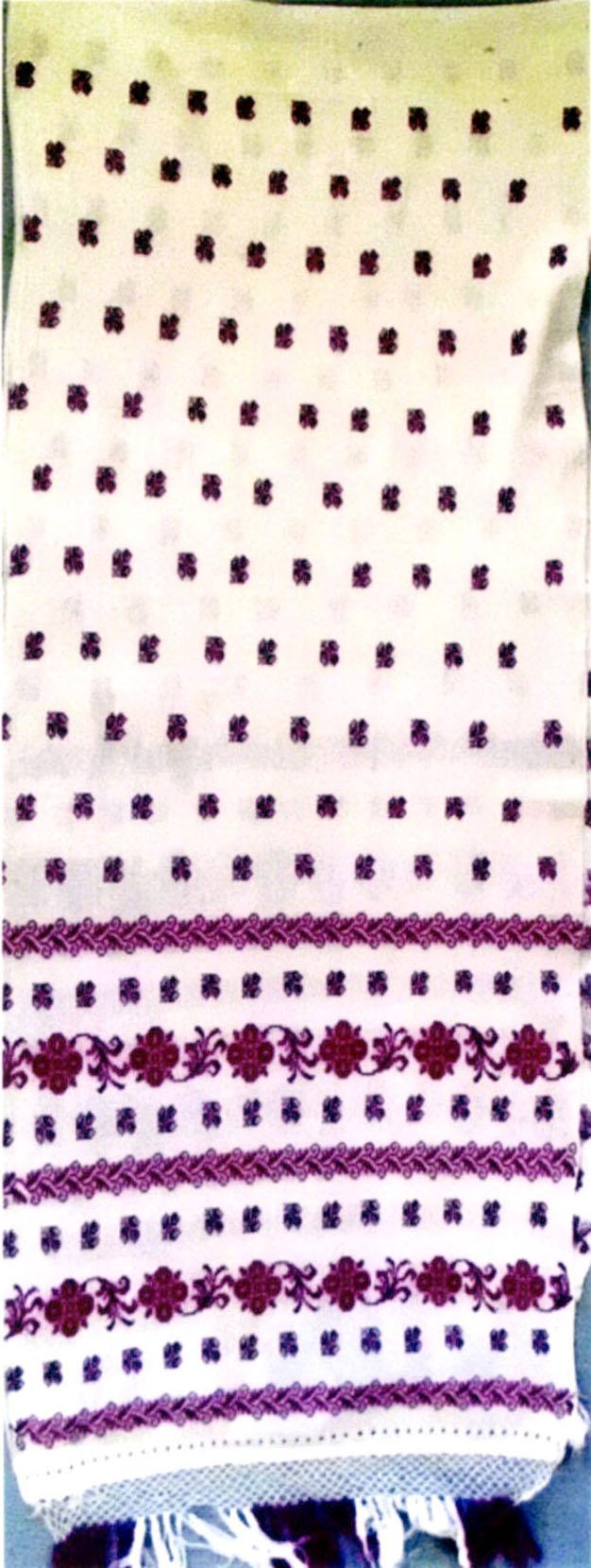 Ştergar; Prosop ţesut - Muzeul Viticulturii şi Pomiculturii - GOLEŞTI (Patrimoniul Cultural National Mobil din Romania. Ordin de clasare: 2879/04.09.2019 - Fond)