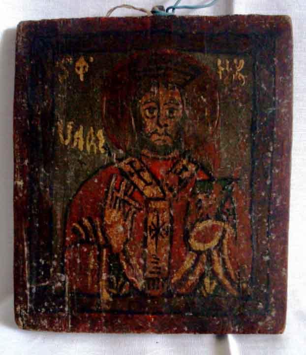 icoană; Sfântul Ierarh Nicolae - Muzeul Viticulturii şi Pomiculturii - GOLEŞTI (Patrimoniul Cultural National Mobil din Romania. Ordin de clasare: 2073/19.02.2009 - Fond)