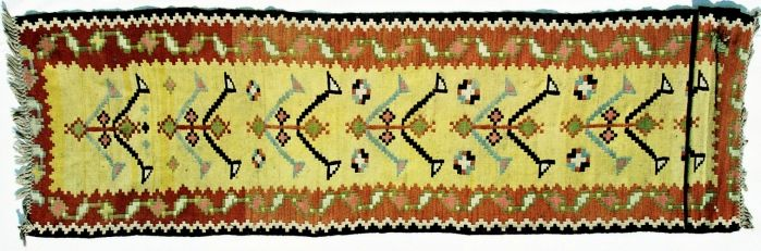 """Covor; Scoarţă - Muzeul Naţional al Satului """"Dimitrie Gusti"""" - BUCUREŞTI (Patrimoniul Cultural National Mobil din Romania. Ordin de clasare: 2444/19.10.2009 - Fond)"""