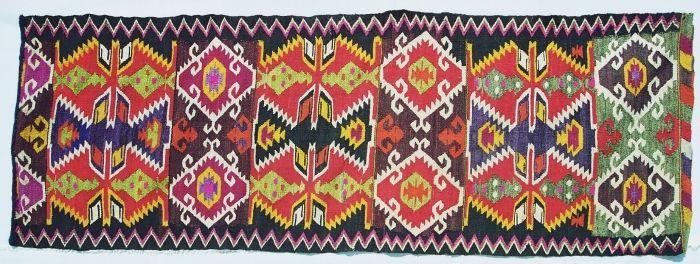 """Covor; Scoarţă - Muzeul Naţional al Satului """"Dimitrie Gusti"""" - BUCUREŞTI (Patrimoniul Cultural National Mobil din Romania. Ordin de clasare: 2472/09.11.2009 - Fond)"""