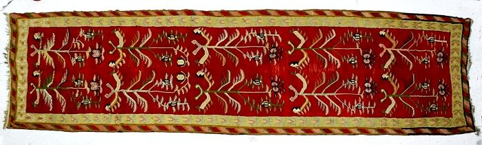 Covor; Scoarţă - Muzeul Naţional al Ţăranului Român - BUCUREŞTI (Patrimoniul Cultural National Mobil din Romania. Ordin de clasare: 2763/29.12.2010 - Tezaur)