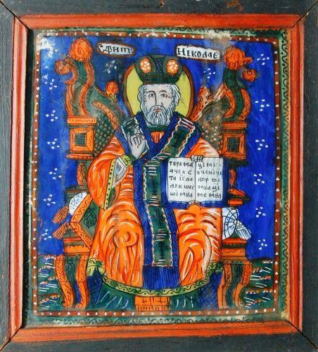 Icoană; Sfântul Ierarh Nicolae - Muzeul Naţional al Ţăranului Român - BUCUREŞTI (Patrimoniul Cultural National Mobil din Romania. Ordin de clasare: 2071/19.02.2009 - Tezaur)