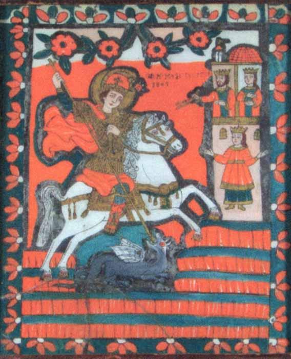 Icoană - Moga, Savu; Sfântul Mare Mucenic Gheorghe - Academia Română - BUCUREŞTI (Patrimoniul Cultural National Mobil din Romania. Ordin de clasare: 2428/18.10.2006 - Tezaur)