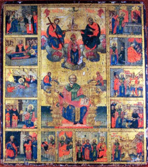 Icoană; Sfânta Treime, Sfântul Ierarh Nicolae - Academia Română - BUCUREŞTI (Patrimoniul Cultural National Mobil din Romania. Ordin de clasare: 2428/18.10.2006 - Tezaur)