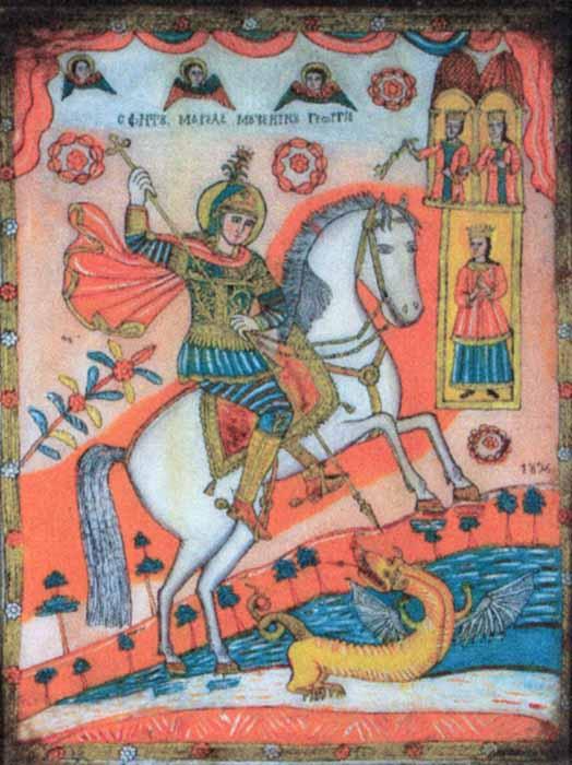 Icoană - Purcariu, Matei (Ţimforea); Sfântul Mare Mucenic Gheorghe - Academia Română - BUCUREŞTI (Patrimoniul Cultural National Mobil din Romania. Ordin de clasare: 2428/18.10.2006 - Tezaur)