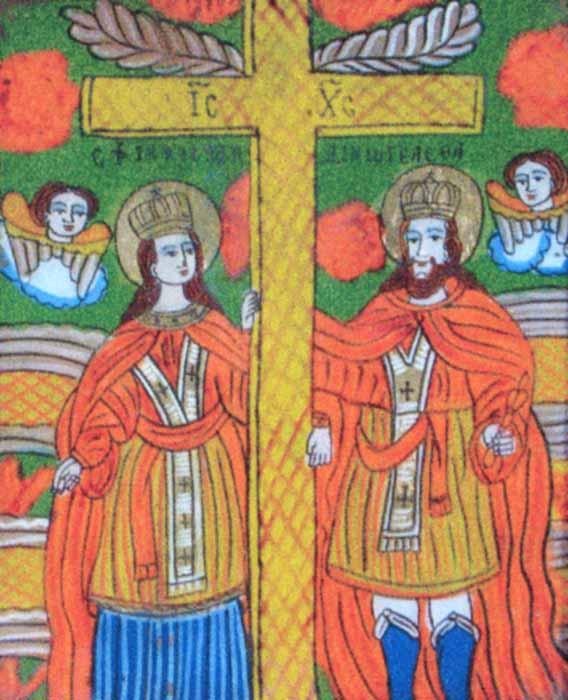 Icoană; Sfinţii Împăraţi Constantin şi Elena - Academia Română - BUCUREŞTI (Patrimoniul Cultural National Mobil din Romania. Ordin de clasare: 2428/18.10.2006 - Tezaur)