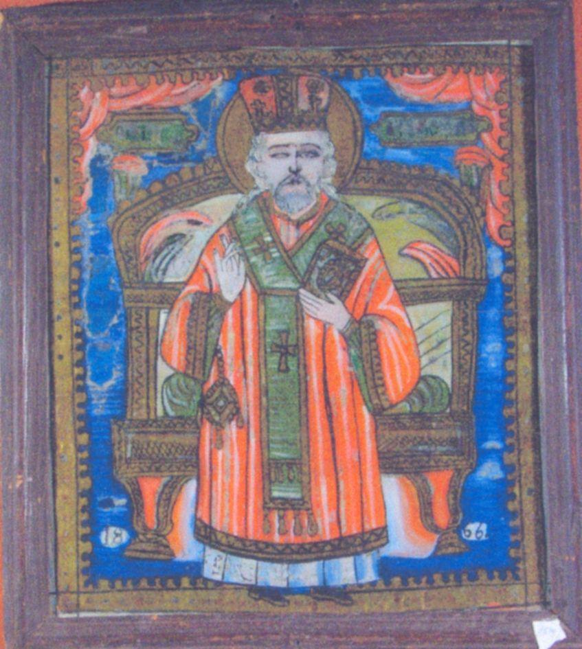 Icoană - Pavel, Zamfir; Sfântul Ierarh Nicolae - Academia Română - BUCUREŞTI (Patrimoniul Cultural National Mobil din Romania. Ordin de clasare: 2428/18.10.2006 - Tezaur)