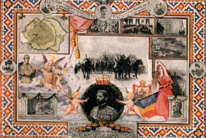 Carte poştală ilustrată; Montaj fotografic – Marea Unire - Muzeul Naţional Bran - BRAŞOV (Patrimoniul Cultural National Mobil din Romania. Ordin de clasare: 2211/31.03.2015 - Fond)