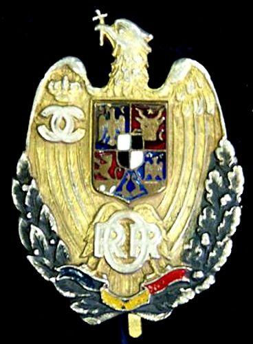 """Insignă; Semnul """"Vulturul României"""" - Complexul Muzeal Judeţean Neamţ. Muzeul de Istorie şi Arheologie - PIATRA NEAMŢ (Patrimoniul Cultural National Mobil din Romania. Ordin de clasare: 2348/10.08.2009 - Fond)"""