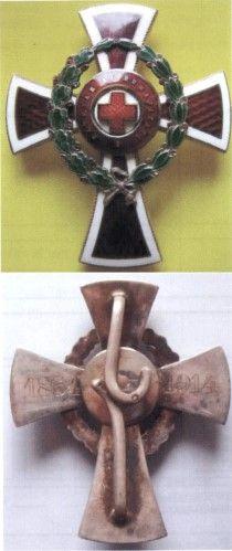 Placa de onoare cu cunună de lauri a Ordinului Crucii Roşii austro-ungare - Muzeul Naţional de Istorie a României - BUCUREŞTI (Patrimoniul Cultural National Mobil din Romania. Ordin de clasare: 2617/05.11.2012 - Fond)