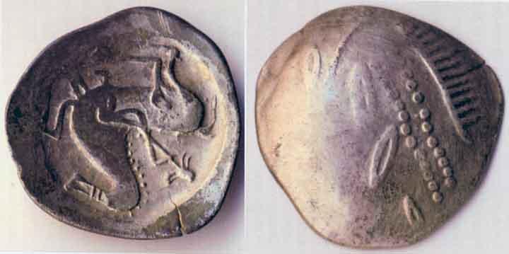 tetradrahmă Filip al II-lea de tip Aninoasa Dobreşti