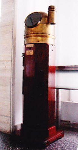 Instrument - C. PLATH Hamburg; Busolă - Muzeul Marinei Române - CONSTANŢA (Patrimoniul Cultural National Mobil din Romania. Ordin de clasare: 2631/22.11.2007 - Tezaur)