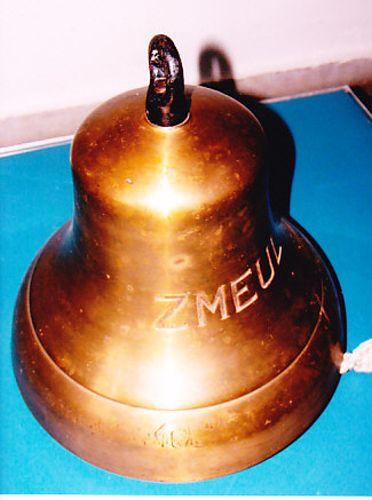 Clopot - Şantierul Naval Fiume (Austro-Ungaria) - Muzeul Marinei Române - CONSTANŢA (Patrimoniul Cultural National Mobil din Romania. Ordin de clasare: 2631/22.11.2007 - Tezaur)