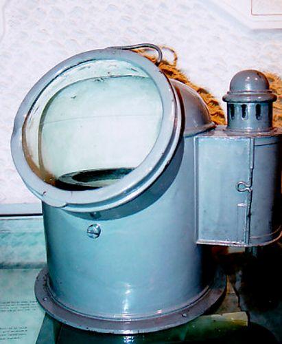 Instrument - C. PLATH HamburgBusolă - Muzeul Marinei Române - CONSTANŢA (Patrimoniul Cultural National Mobil din Romania. Ordin de clasare: 2631/22.11.2007 - Tezaur)